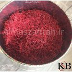 price-of-saffron-per-kilo