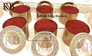 Purchase price of Iranian saffron