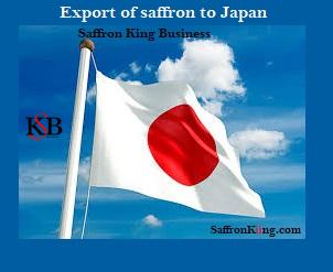 Prices of saffron in Japan . Export of saffron to Japan - Price of saffron