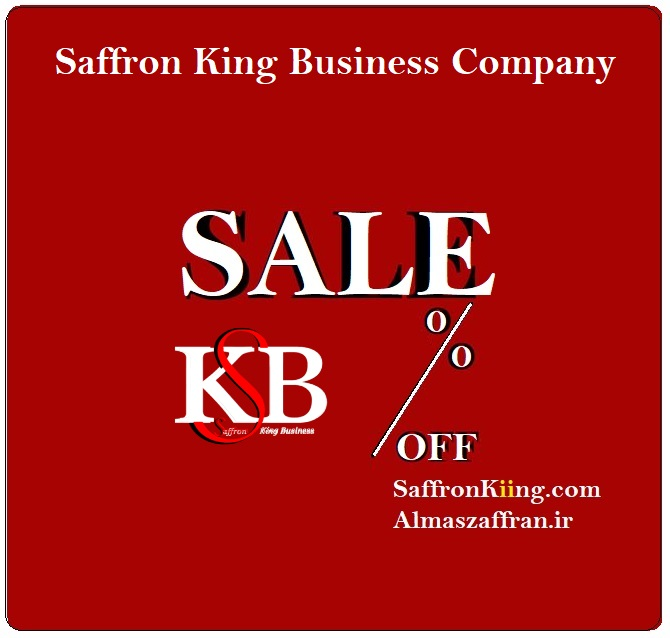 The best saffron in the world , sales of Afghan saffron and export saffron