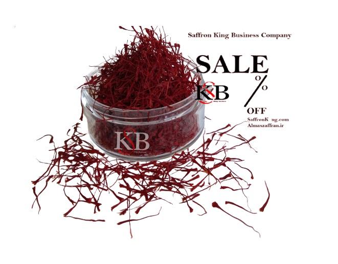Retail of saffron