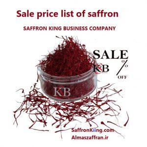 Sale price list of saffron