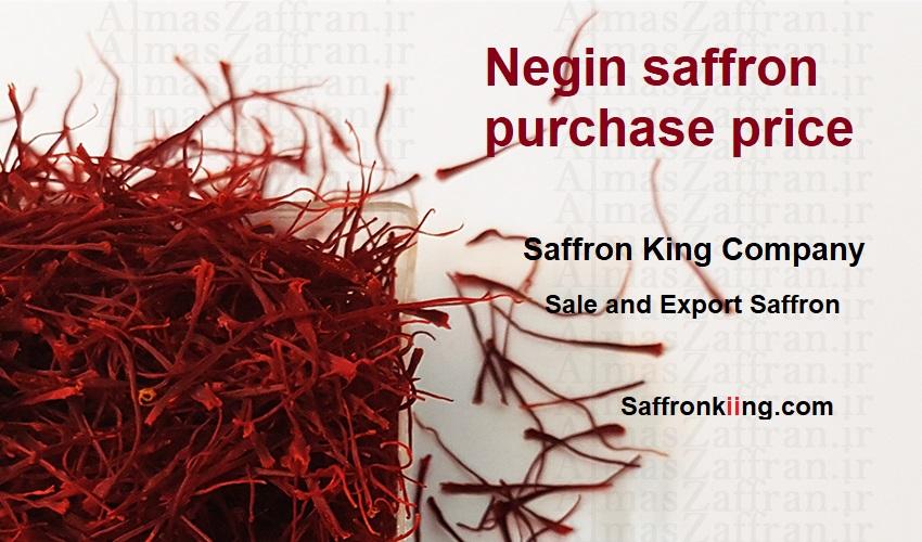 Negin saffron purchase price