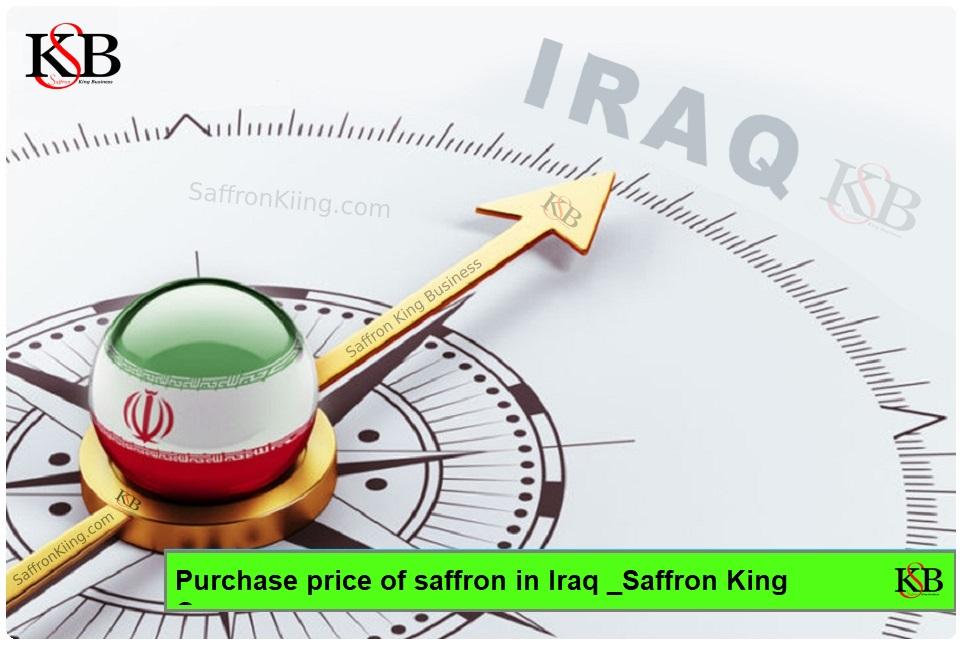 Purchase price of saffron in Iraq _Saffron King Company